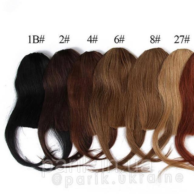Накладная челка из натуральных волос цвета