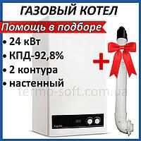 Газовый котел Airfel DigiFEL DUO 24 кВт. Настенный двухконтурный котел на газе для отопления дома. Кредит