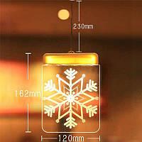 """Новогодняя 3d акриловая фигурка прозрачная доска """"Снежинка"""" тепло белый свет, работает от батареек, фото 1"""