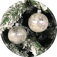 Новогодний елочный шар «Фольга» (серебро, 60мм)