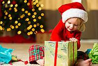 Подарки детям 6-12 месяцев