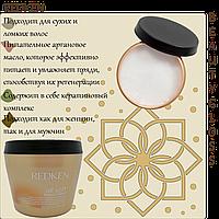 Смягчающая крем-маска для волос Redken