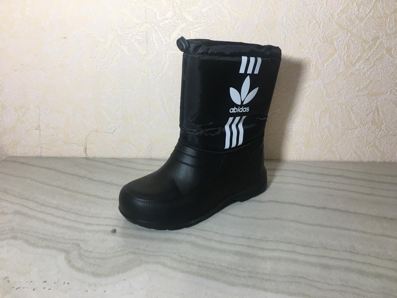 Сапоги ЭВА на подростка, зимние ботинки ПВХ, валенки Alaska, зимняя обувь из пенки, сноубутсы