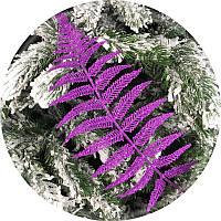 Елочная игрушка «Папоротник» (фиолет)
