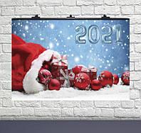 Плакат для свята 2021 мішок з подарунками 75*120см