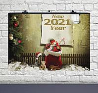 Плакат для праздника New Year 2021 мишки 75*120см
