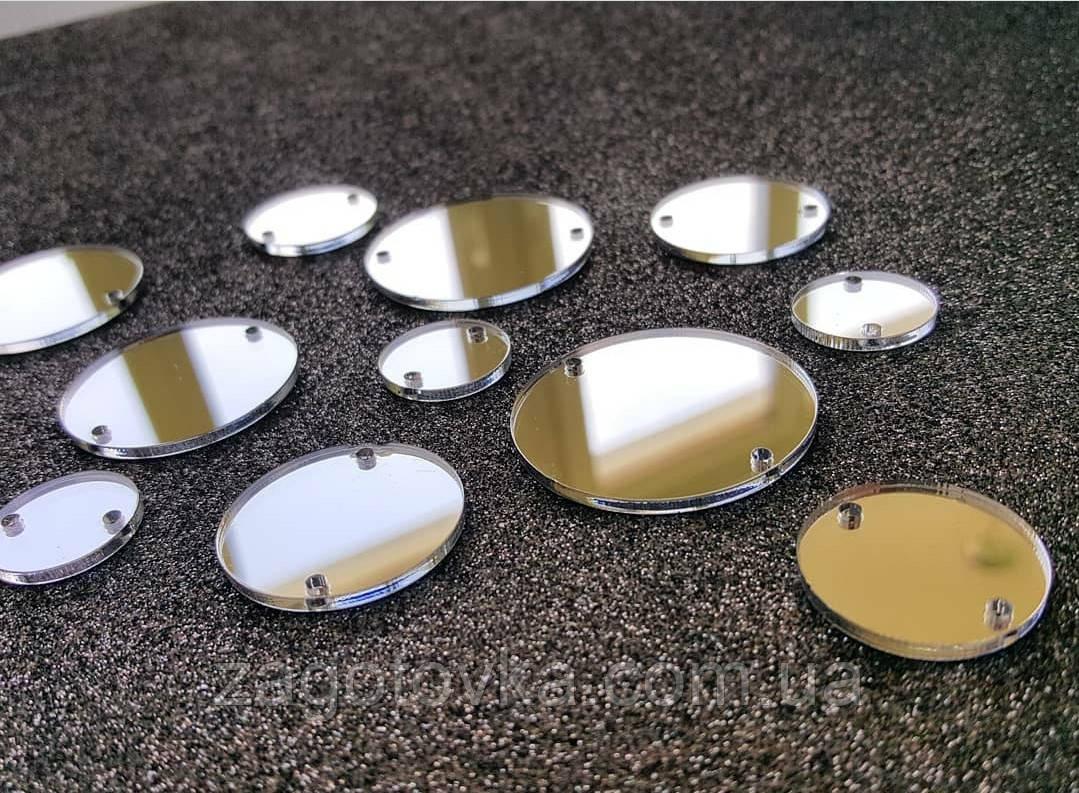Пришивні дзеркальні стрази 27мм