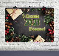 Плакат для праздника З Новим 2021 Роком шишки 75*120см
