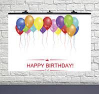 Плакат для праздника Happy Birthday шарики корона 75*120см