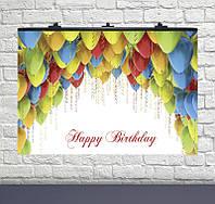 Плакат для праздника Happy Birthday висячие шары 75*120см