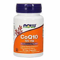 Коэнзим Q10 С Боярышником, CoQ10 with Hawthorn Berry, Now Foods, 100 мг, 30 Капсул (NF3210)
