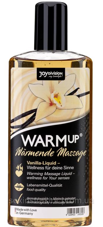 Массажное масло - WARMup Vanilla, 150 мл