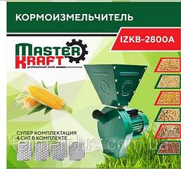 Кормоизмельчитель MASTER KRAFT IZKB 2800А  (зерновые, кукуруза, стебельчатый корм)
