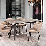 Обеденный стул Keen бежевый Concepto (бесплатная доставка), фото 7