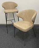 Обеденный стул Keen бежевый Concepto (бесплатная доставка), фото 10