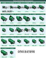 Насосы радиально-поршневые нерегулируемые типа 50НР-6,3