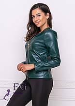 """Демисезонная тонкая куртка-жакет из экокожи """"Karo"""" темно-зеленый, 44"""