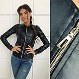 """Демисезонная тонкая куртка-жакет большого размера """"Karo"""", фото 5"""