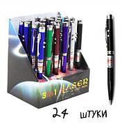 """Ручка с лазером """"3 в 1"""" 1283"""
