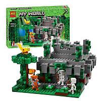 """Конструктор для мальчиков с 4 фигурками Minecraft """"Храм в джунглях"""" 604 детали арт. 10623"""