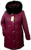 Куртка зимняя удлиненная с капюшоном, фото 1