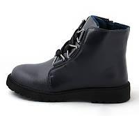 Ботинки для девочки зима на молнии и шнуровке Weestep р.27-32