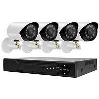 Комплект система видеонаблюдения готовый набор на 4 камеры AHD с датчиком движения DVR 520с регистратором