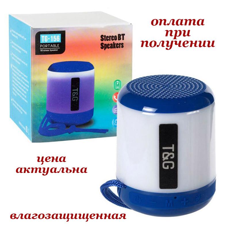 Бездротова мобільна портативна вологозахищена Bluetooth колонка радіо TG-156 JBL з LED підсвічуванням нічник