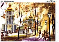 """""""Киев. Михайловский Собор"""".  Схема для вышивки бисером"""