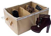 Органайзер для хранения демисезонной обуви на 4 пары Beg-O-4 (Бежевый)