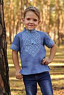 Вышиванка детская голубая для мальчика с коротким рукавом