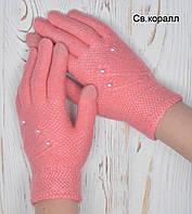 №410 Акция -35% айфон с бусинками св. коралл- сенсорные перчатки