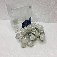 Светодиодная гирлянда 2м 20 лампочек в форме шара на батарейках АА3 холодный белый (3056)