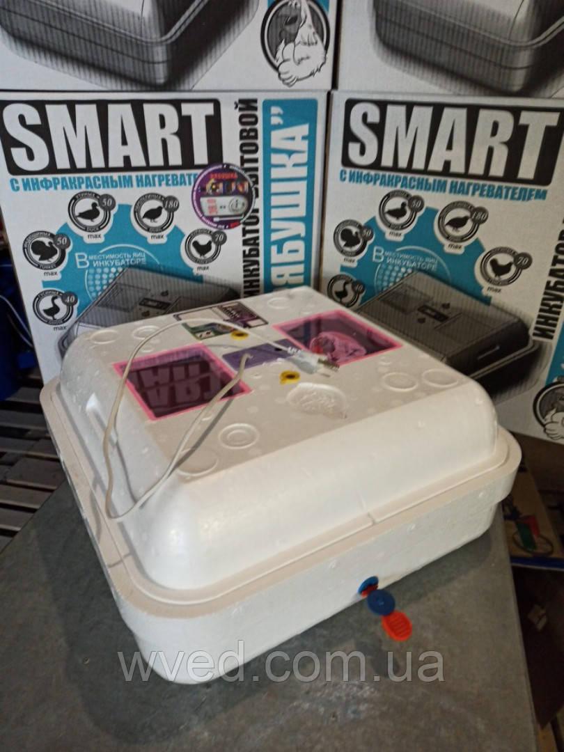 Инкубатор Рябушка Smart 70 яиц цифровой (механический переворот)