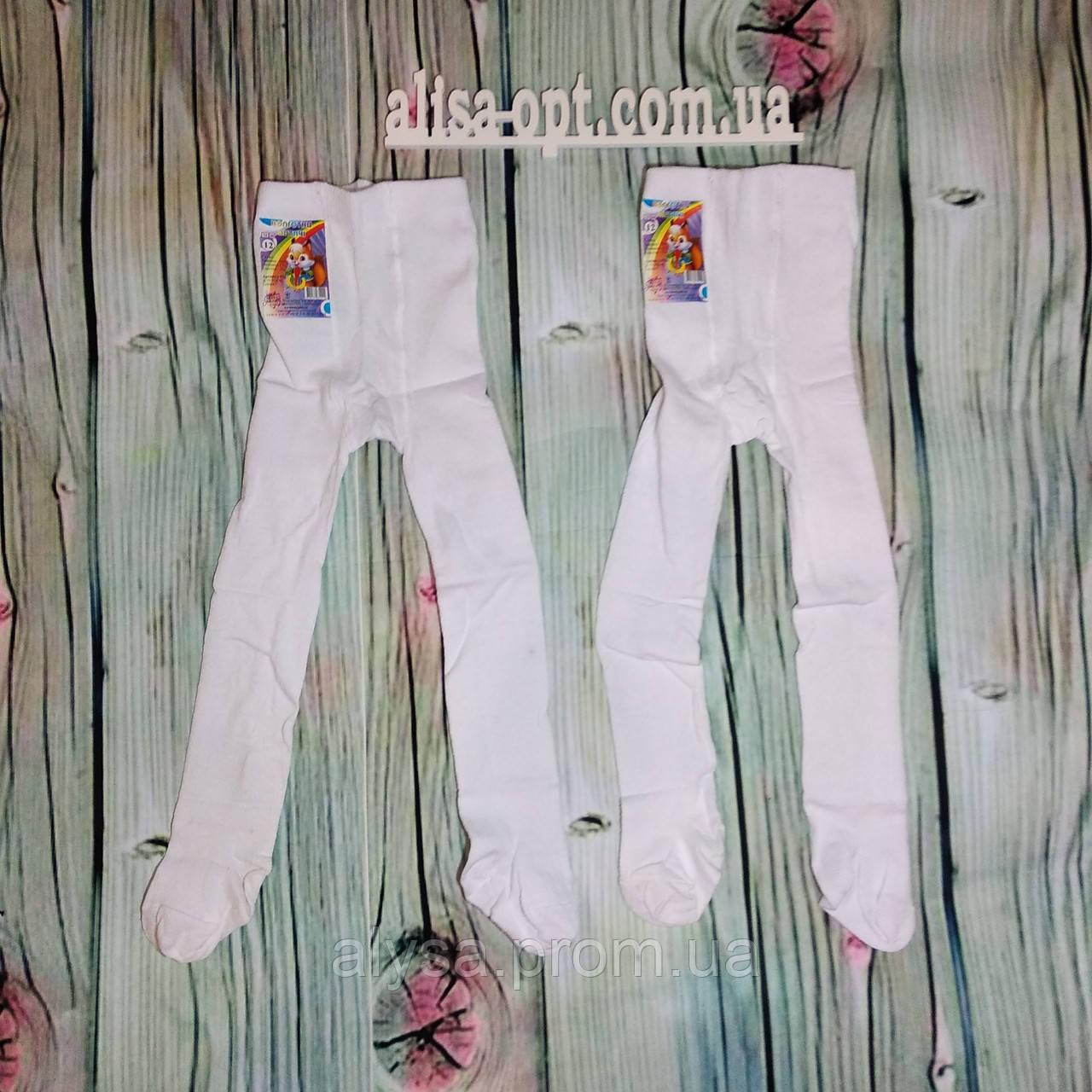 Колготки дитячі для хлопчиків і дівчаток стрейч 532 (білі)