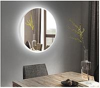 Дзеркало кругле з LED підсвічуванням Колір на вибір