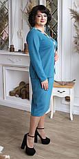 Трикотажне модне красиве молодіжне теплу сукню, фото 2