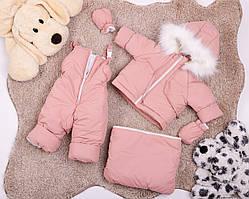Зимовий рожевий комбінезон трійка для дівчаток від 0 до 2-х років