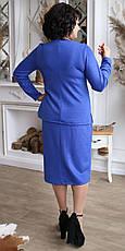Элегантный стильный костюм из трикотажного полотна с отделкой из страз и камней, фото 3