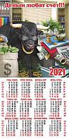Листовой календарь на стену с Быком 2021 , размер 420*200