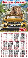 Листовой настенный календарь с Быком 2021 , размер 420*200