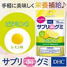DHC Витамин С в конфетах, 100 мг, 16 конфеток на 7 дней, фото 2
