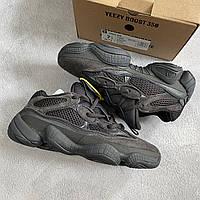 Кроссовки женские Adidas Yeezy 500 кросівки жіночі адідас ізі красовки адидас изи кроси
