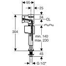 "IMPULS BASIC 340 впускной клапан 1/2"", фото 2"