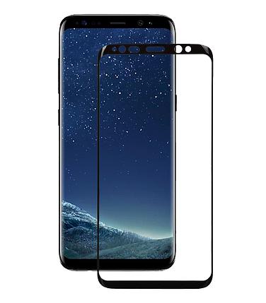 Защитное стекло Full Screen Glass для Samsung S8 Black, фото 2