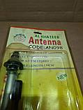 Антенна автомат телескопическая, фото 2