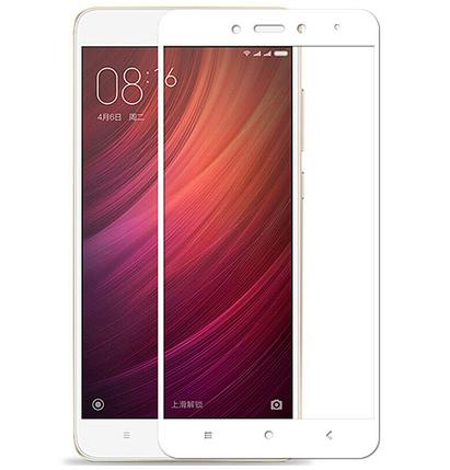Защитное стекло для Xiaomi Redmi 4 (0.15 мм. 3D Fiber) White, фото 2