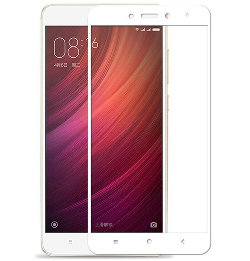 Защитное стекло для Xiaomi Redmi 4 (0.15 мм. 3D Fiber) White