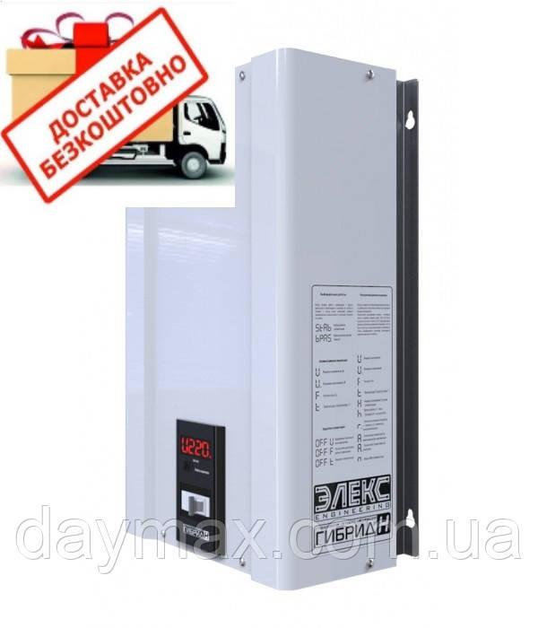 Стабілізатор напруги 7 кВт Елекс Гібрид У 7-1/32 А v2.0