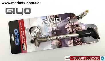 Оригинал! Насос для вилки Giyo GS-02D высокого давления, фото 3